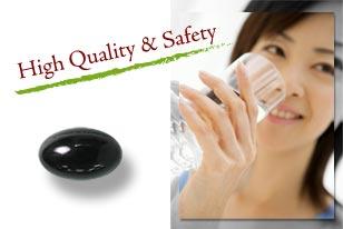高品質、そして安全。