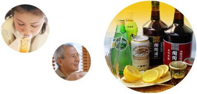 陶陶酒レシピ募集