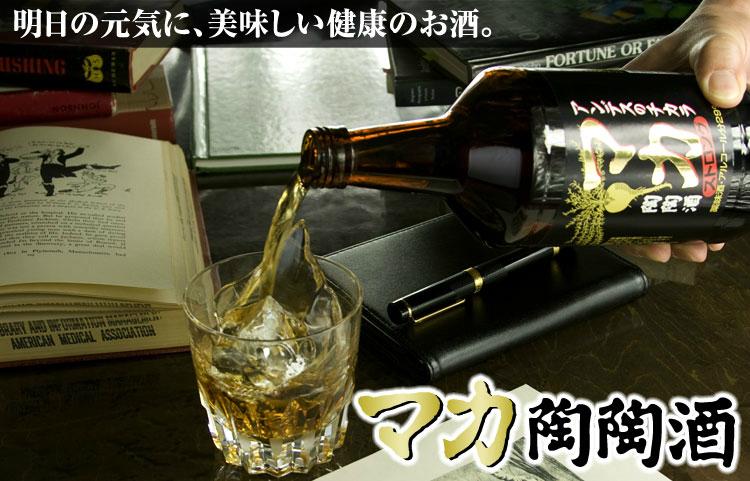 明日の元気に、おいしい健康のお酒