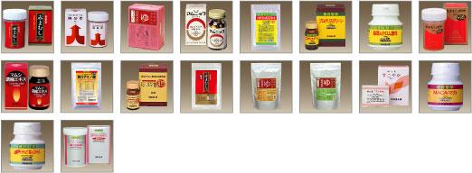 栄養補助食品(サプリメント)